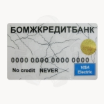БОМЖ КРЕДИТ БАНК